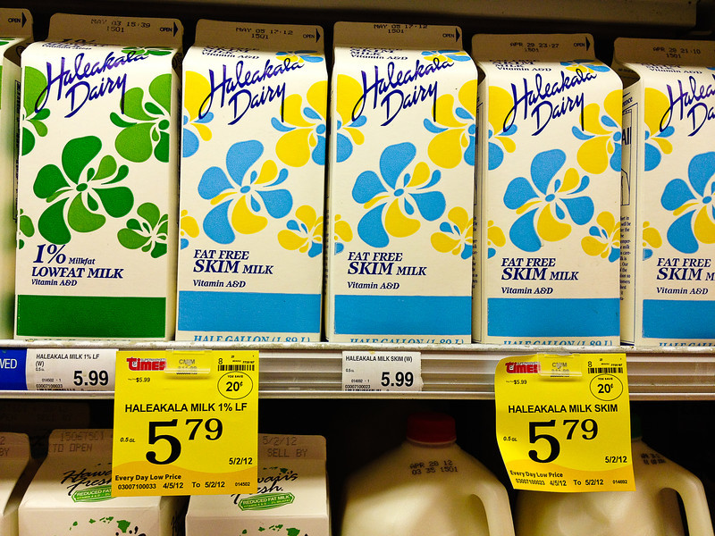 kihei groceries milk.jpg