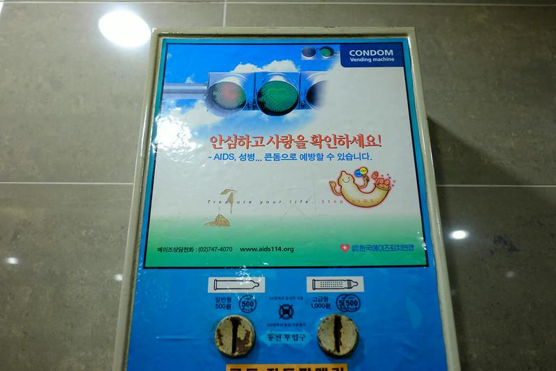 Busan_2014-0126.jpg