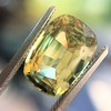 4.06ct Yellow-Chartreuse Sapphire with GIA, No-Heat 0