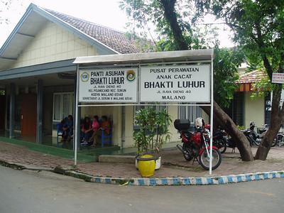 Papayan Malang