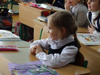 Dawn School Odessa
