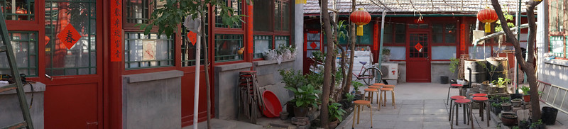 Hutong courtyard in Beijing