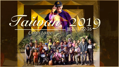 Capstone Taiwan November 22-26