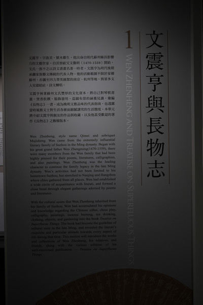 2019-12-31 Taiwan-373.jpg