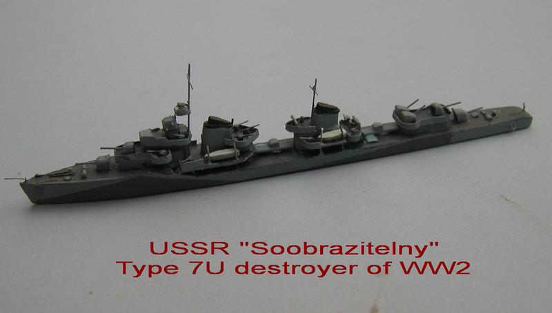 USSR Soobrazitelny-03.jpg