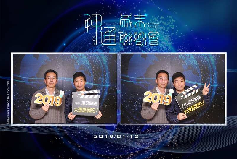 1.12_神通6.jpg