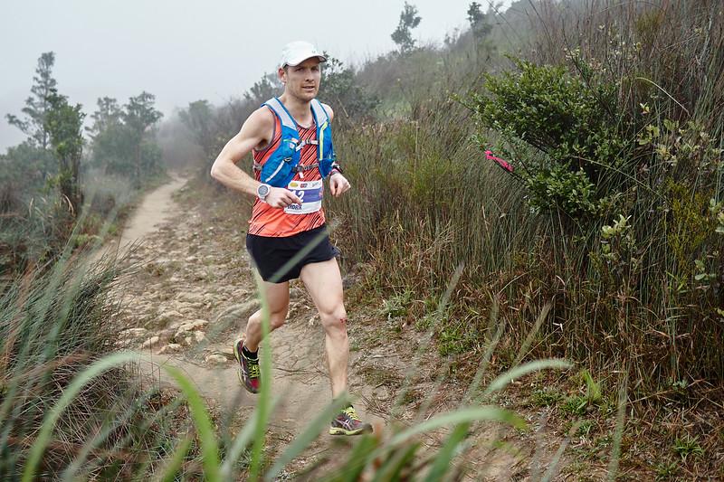Vibram Hong Kong 100 Ultra Trail Race