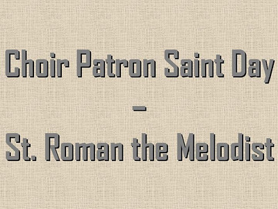 Choir Patron Saint Day