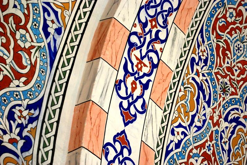 Mosque Interior detail