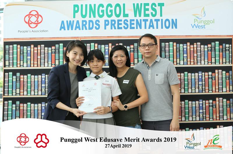 Punggol West EMB-17.jpg