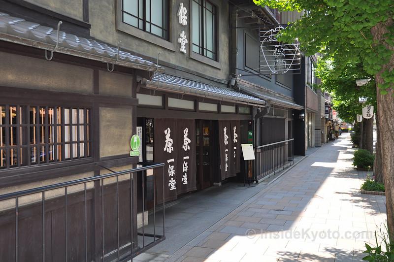 Teramachi Dori Street
