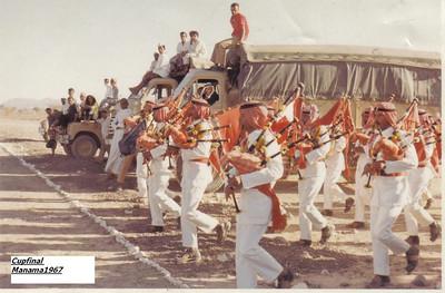 TOS Camps Manama