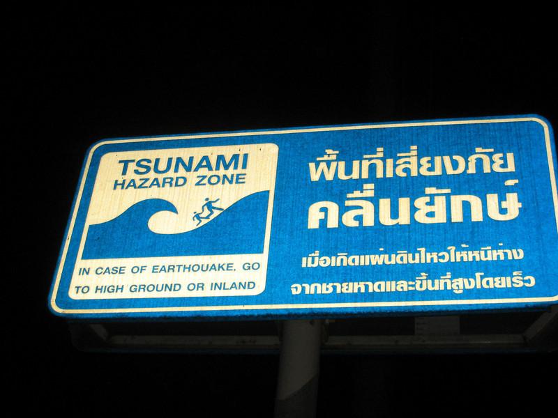 tsunami_hazard_zone.jpg