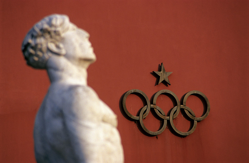 Statue and Olympic Rings, Foro Italico, Rome