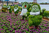 Dwarfs topiaries<br /> Topiaries at Epcot