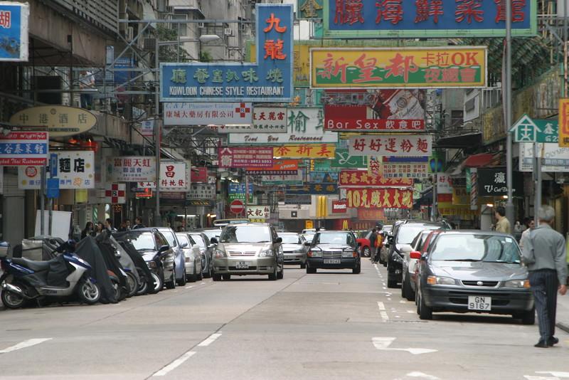IN701-HK street.JPG
