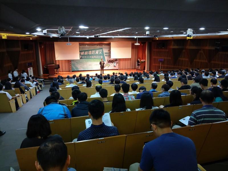 產官學研各界踴躍參與國際研討會.jpg