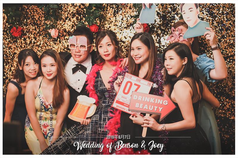 Wedding of Benson & Joey   © www.SRSLYPhotobooth.sg