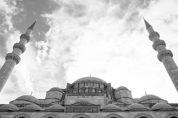 Sulejmanova mešita