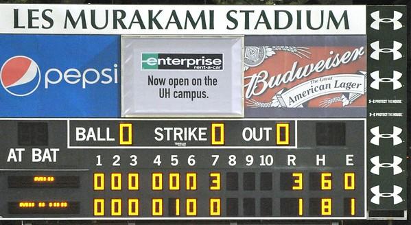 2013 State Baseball Champs