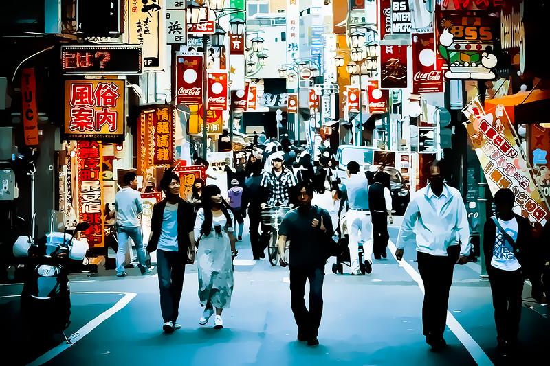 TOKYO - Japan - Nippon - Japon