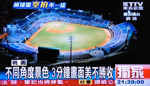 20131113 UAV主題電子報