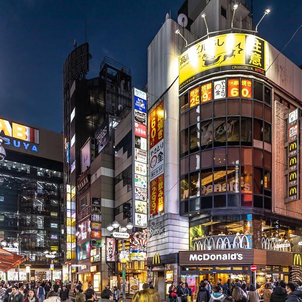 Tokyo12202018_330.jpg