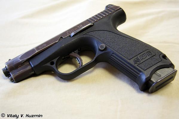 9mm GSh-18 pistol