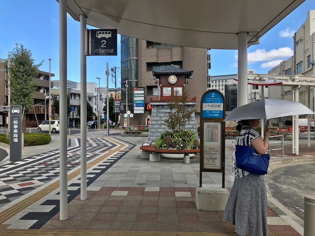 Bus Stop #2 at JR Narita Station.