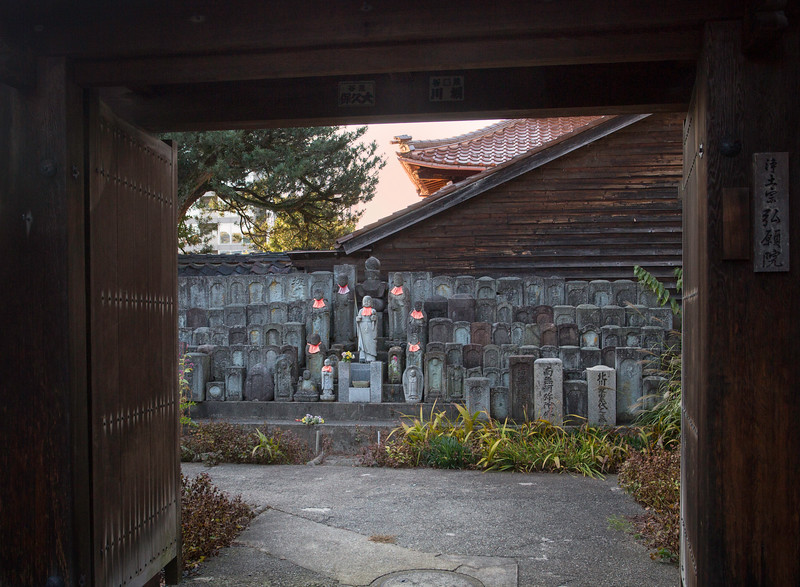 At the Back of a Monastery Kanazawa.jpg