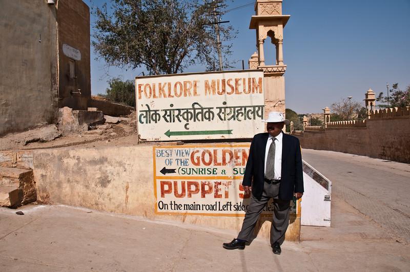 POW Day 5-_DSC3457- Jaisalmer.jpg