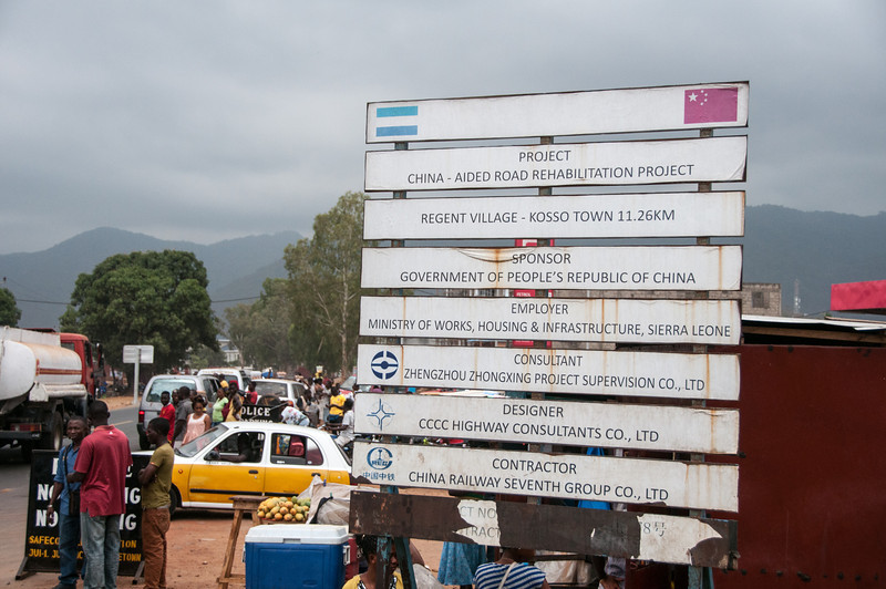 Project sign at Freetown, Sierra Leone