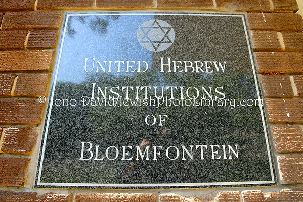 SOUTH AFRICA, Free State, Bloemfontein. United Hebrew Institutions of Bloemfontein Synagogue (2.2014)