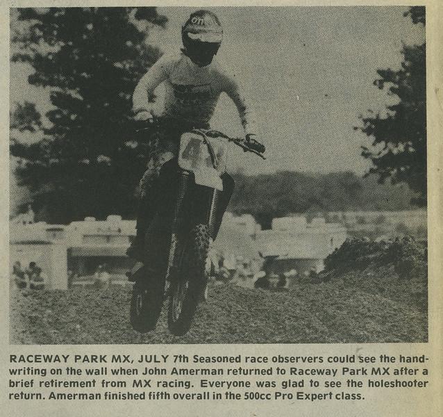 amerman_1985.jpg