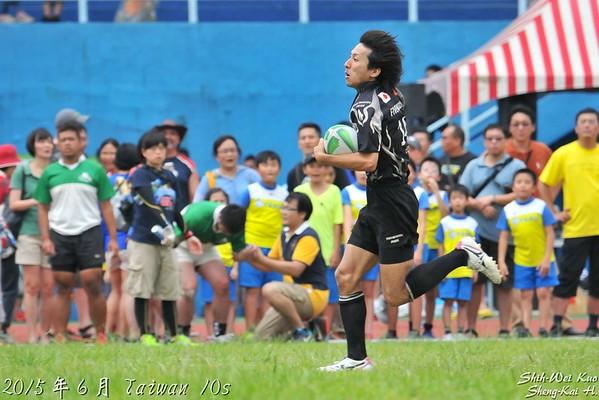 2015台灣國際10s-碗級冠亞軍賽-台北台大夢幻隊 VS 台灣五木(Bowl Final-Taipei NTU Dreams VS Taiwan Fivewoods)