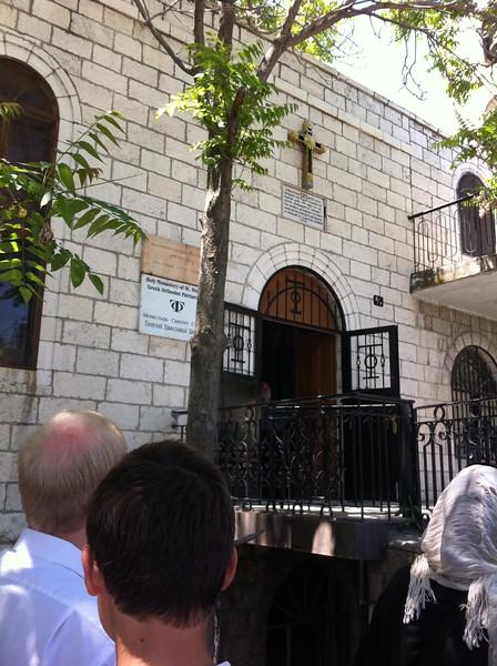 33 Монастырь святого Стефана. Суббота, 16 мая, 13:35