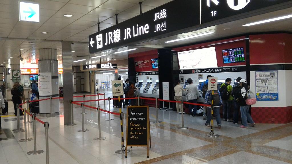 JR ticket machines