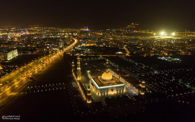 Sultan Qaboos Grand Mosque -aerial (9).jpg