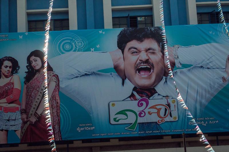 Bangalore-India-1052-2.jpg