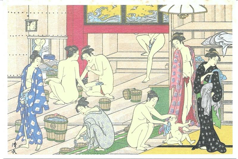 Women in Public Bath (Torii Kiyonaga).jpg