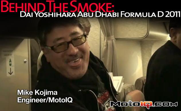 Video: Behind the Smoke- Dai Yoshihara in Abu Dhabi