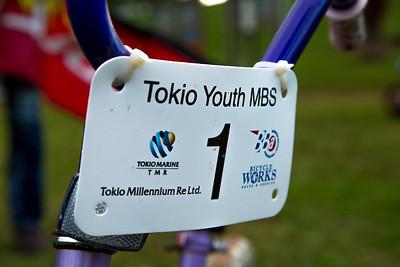 tokio mountain bike series