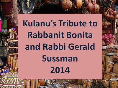 Sussmans Tribute Journal 2014