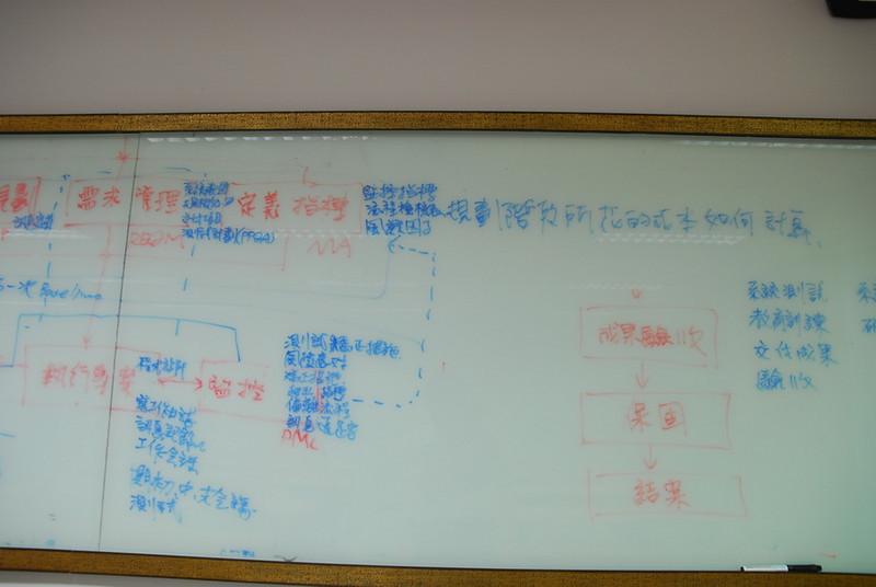 DSC_1628_resize.JPG