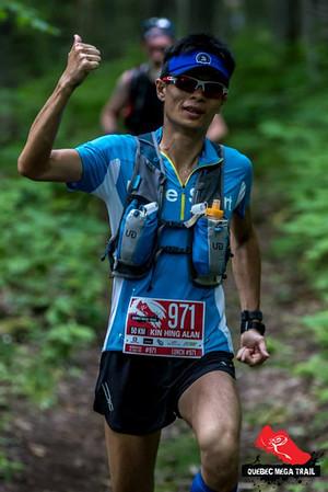 20150711 Quebec Mega Trail 50k