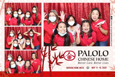 Palolo Chinese Home (Mini LED Photo Booth)