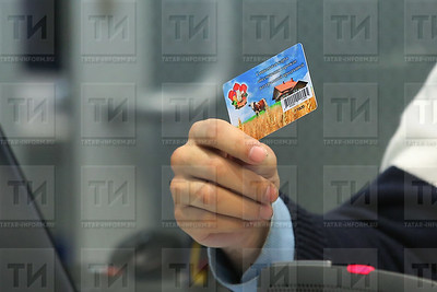 02.11.2019 ПК по продаже продукции Туган як (Султан Исхаков)