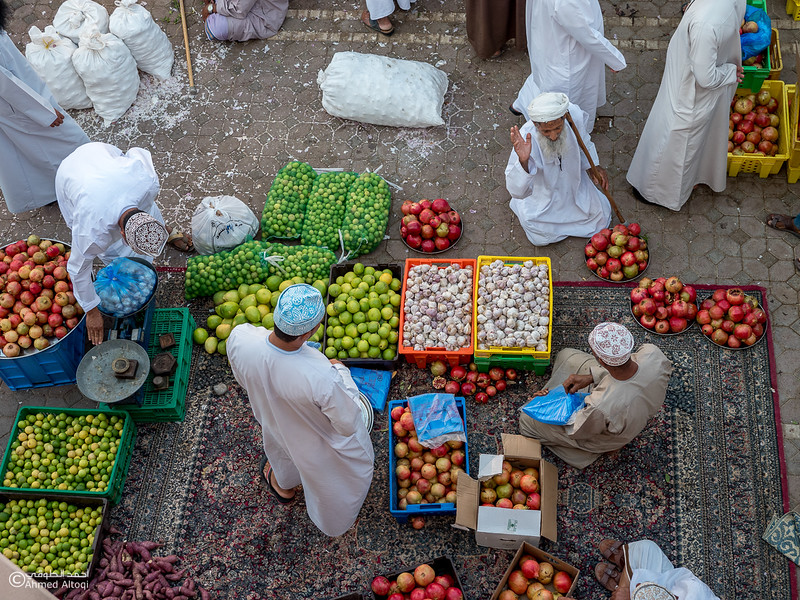 P1088432-Nizwa- Oman.jpg