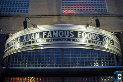 Lunar New Year Festival by Xian Famous Food / Apex for Youth 2015