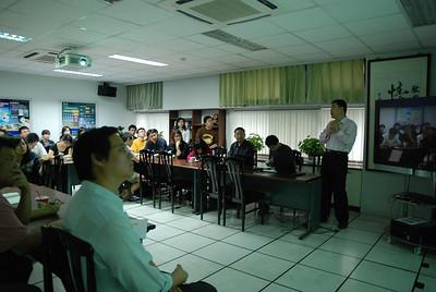 20091110 中國農業大學學術交流
